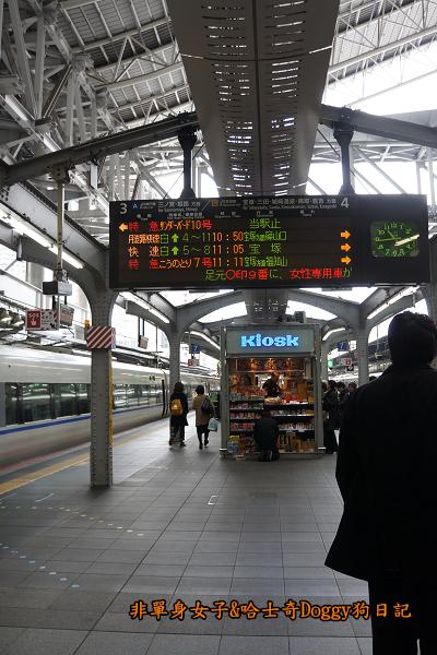 日本JR地鐵電車便當16