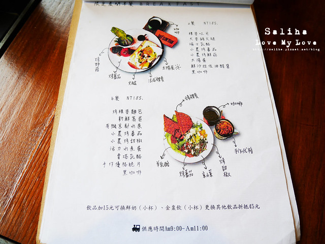 宜蘭火車站附近餐廳推薦下午茶小火車咖啡館 菜單meun價位 (1)