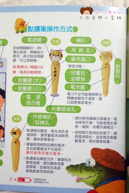 小牛津數理點讀寶盒 (31).JPG
