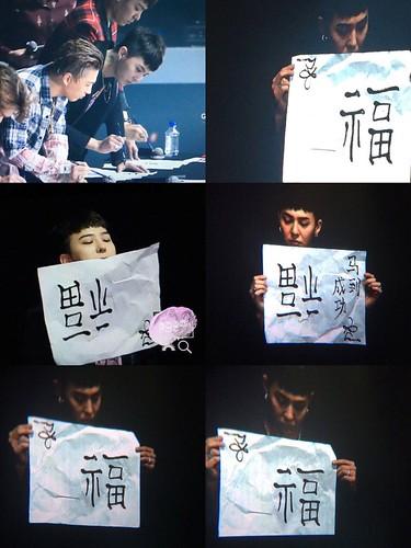 BIGBANG VIP Event Beijing 2016-01-01 compilation (4)