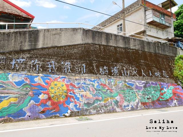 新竹一日遊景點軟橋彩繪藝術村