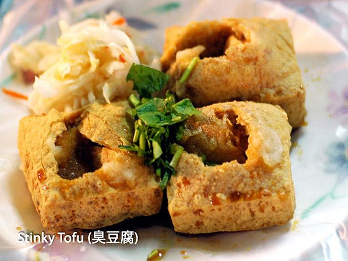 Time-to-Eat_Stinky-Tofu