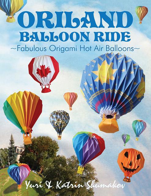ORILAND BALLOON RIDE Book!