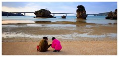 OLD FRIENDS SHARING BEACH-FINDS ON THE LATE-AFTERNOON TIDAL FLATS OF THE LEPER COLONY'S NORTH SHORE by Okinawa Soba (Rob)