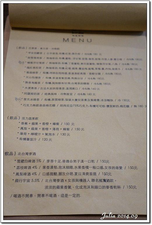 知鳥咖啡 (4)