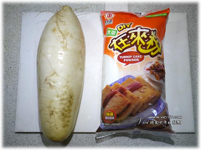 0331麵機蘿蔔糕001