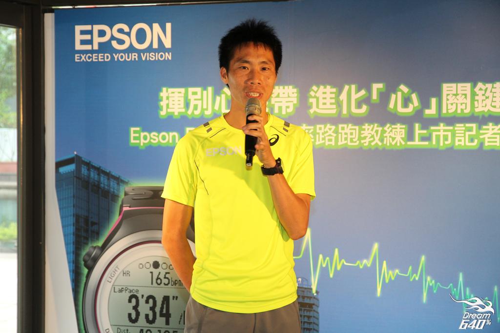Epson Runsense SF-810V11