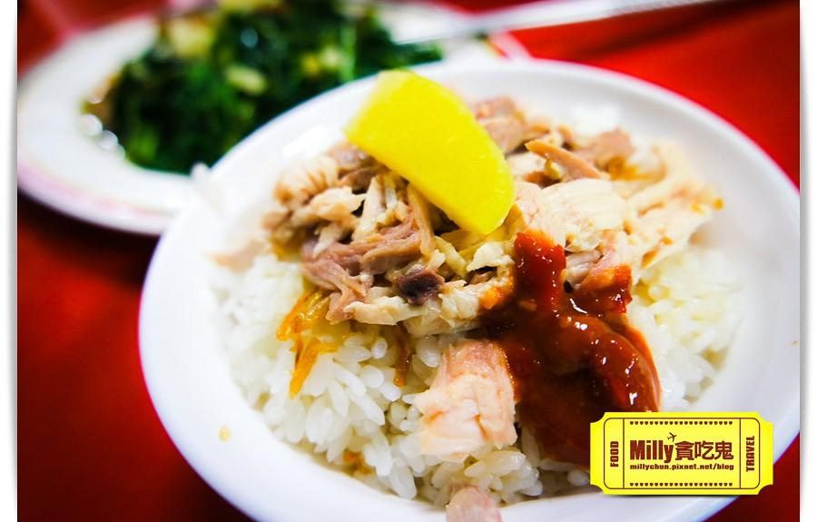 郭家嘉義火雞肉飯0012
