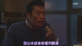 《Dr.倫太郎》