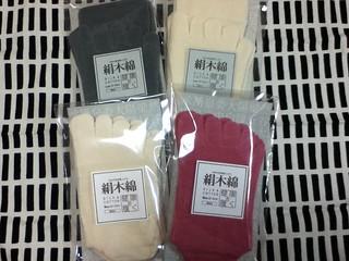 絹木綿靴下