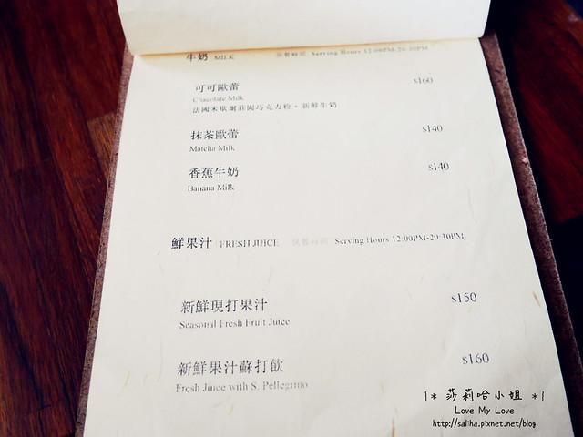 宜蘭餐廳咖啡館下午茶推薦合盛太平 (28)