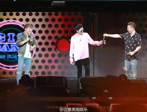BIGBANG FM Guangzhou Day 1 2016-07-07 more (23)