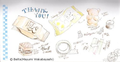 2015_03_20_osaka_01_s