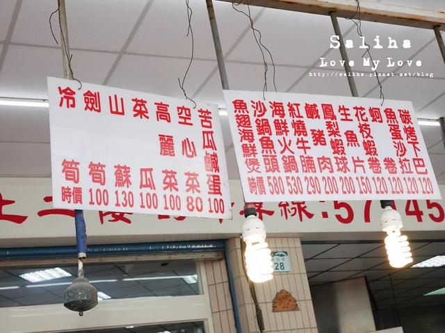 旗津海鮮美食餐廳