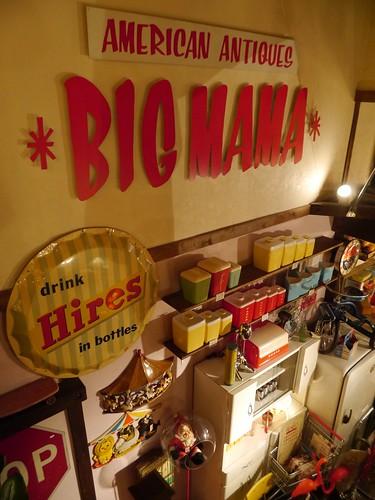 BIG MAMA 2015
