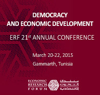 ERF 21st Annual Conference