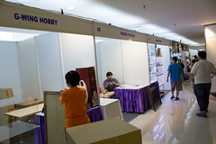 CI4_Booths_15
