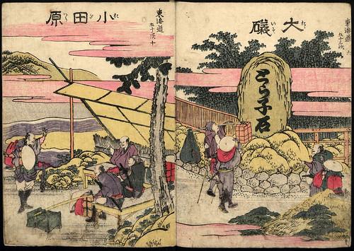 009-Cincuenta y tres estaciones del camino de Tokaido-Vol 1- Art-Thomas J. Watson Library
