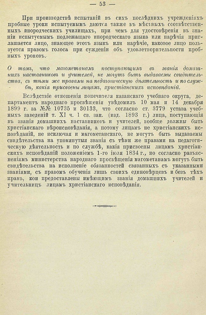 Page_62