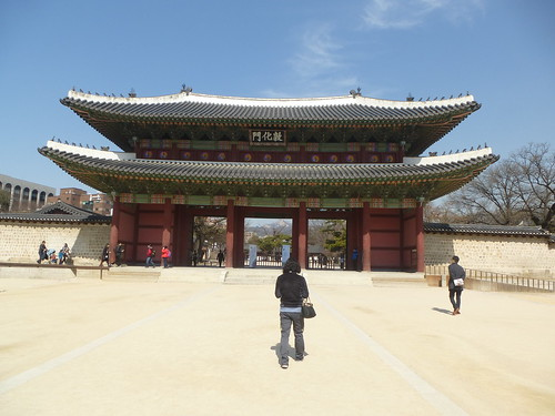 Co-Seoul-Palais-Changdeokgung (4)