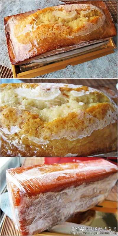 16磅蛋糕
