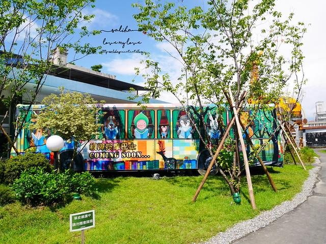 宜蘭一日遊景點推薦幾米廣場幾米公園 (5)