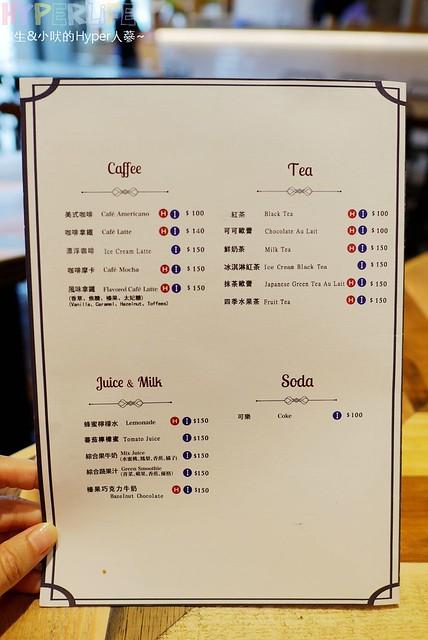 Jamling cafe台中 (7)