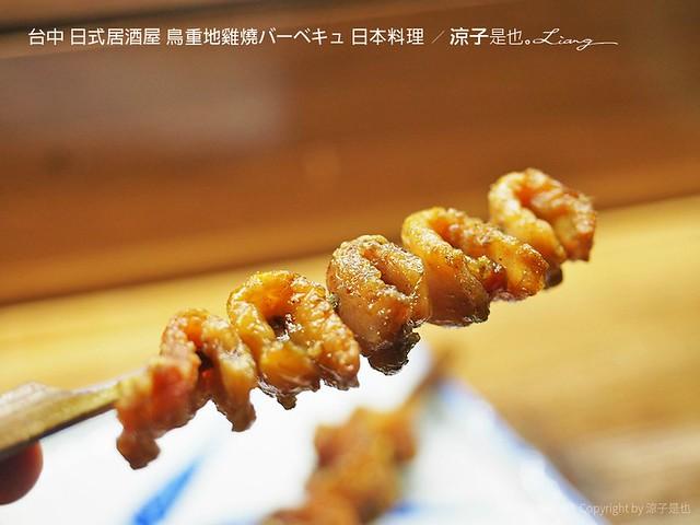 台中 日式居酒屋 鳥重地雞燒バーベキュ 日本料理 46