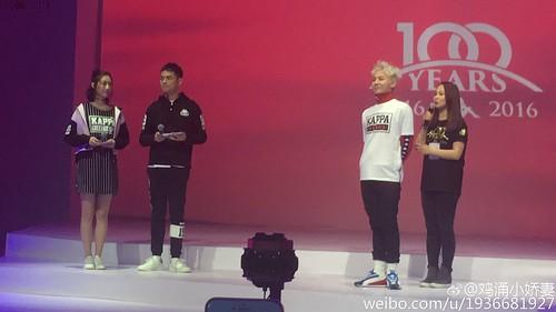 G-Dragon - Kappa 100th Anniversary Event - 26apr2016 - 1936681927 - 22