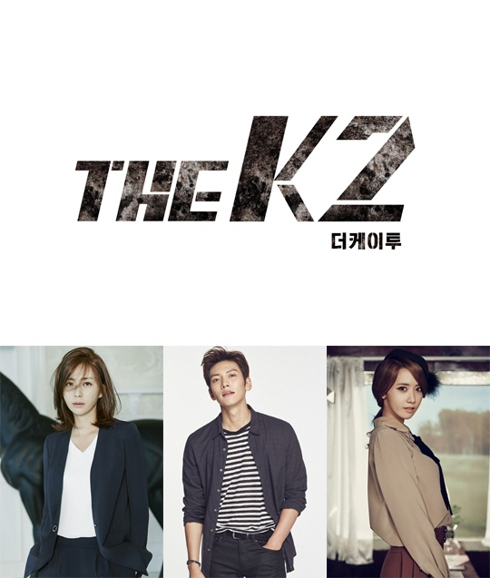 The K2 Hàn Quốc OST