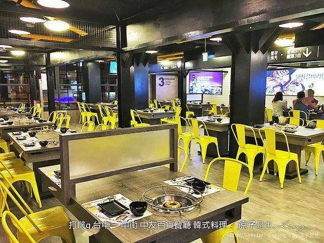 打啵g 台中 一中街 中友百貨餐廳 韓式料理 5