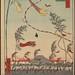 Shichūhan'ei tanabata matsuri (LOC) by The Library of Congress