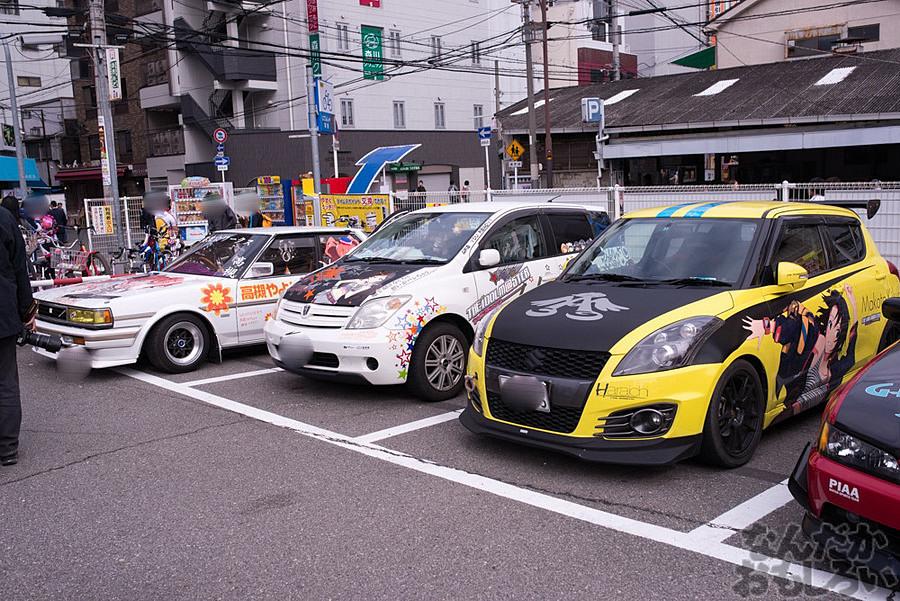 ITASHA-Nippombashi Street Festa 2015 _17