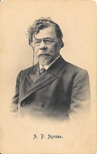 Aleksandr R. Artem