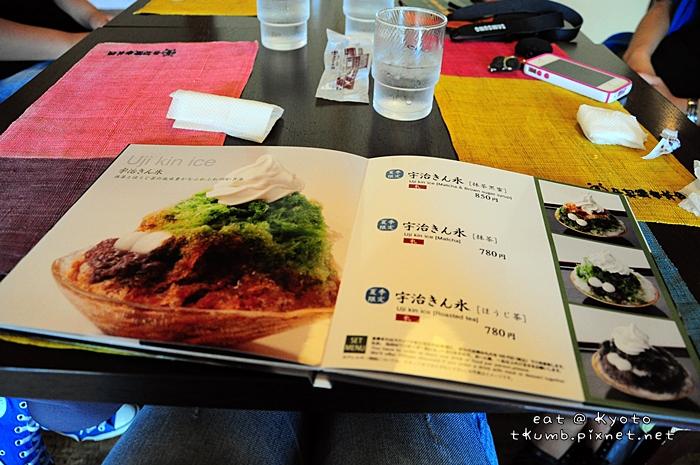 中村藤吉 (4).jpg