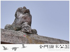 瓊林屋脊避邪獅-03