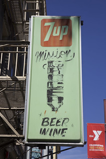 7up Mission Grocery