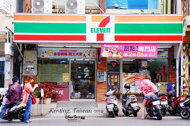 Taiwan 7-Eleven