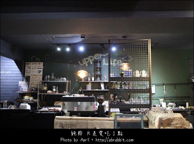 16906508745 f1c53e8dd6 o - [台中]Upper life 咖哩 咖啡 上層人生--神秘的二樓廚房@西區 公益路(已歇業)