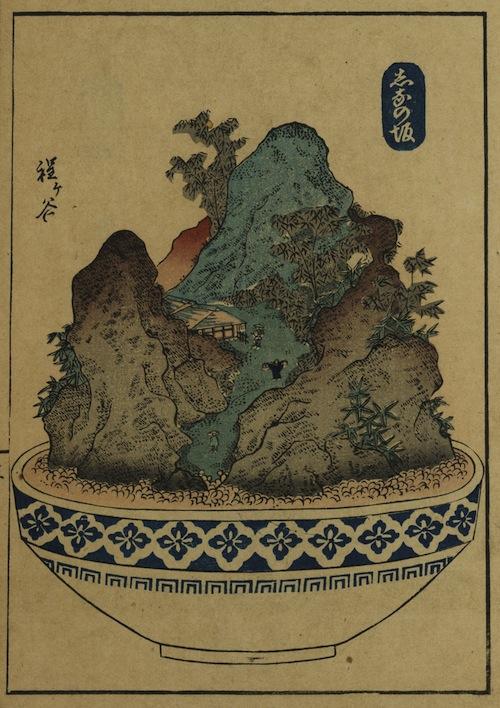 japan53-11