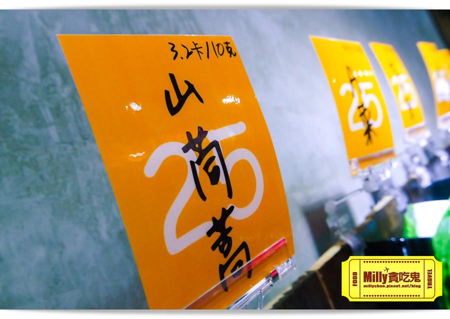 台中饗蔬職人0011