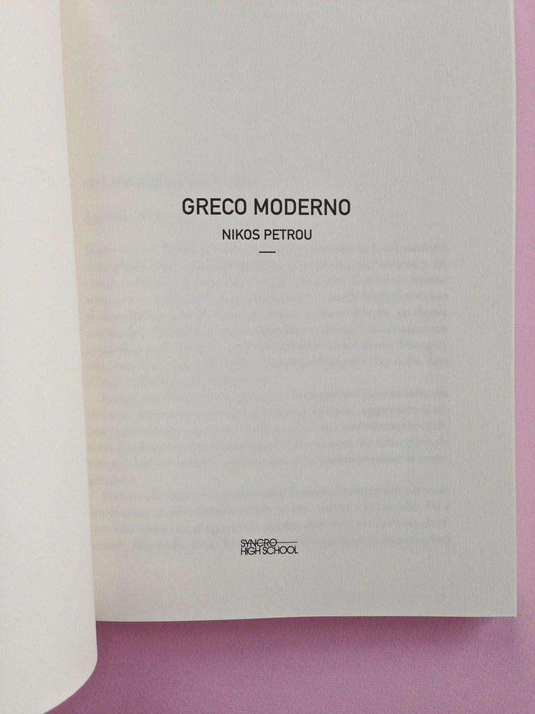 Greco moderno, di Nikos Petrou. Syncro High School 2015. Progetto grafico di Syncro Groove; alla cop. fotog. col. di Vasilis Tsarnas. Frontespizio, a pag. 3 (part.), 1