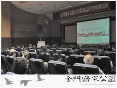 104民宿輔導課程(0428)-01