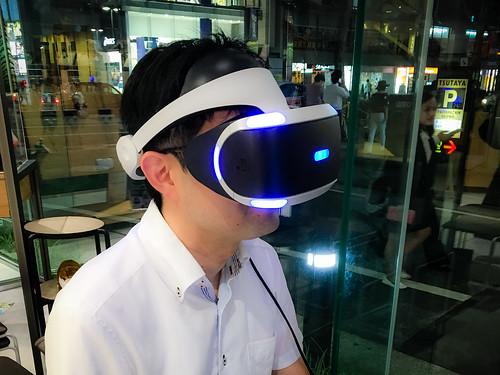 VR ヘッドセットを そうびした!
