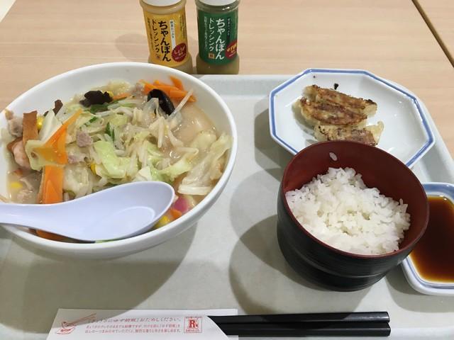 リンガーハットの野菜をたっぷり食べるスープ