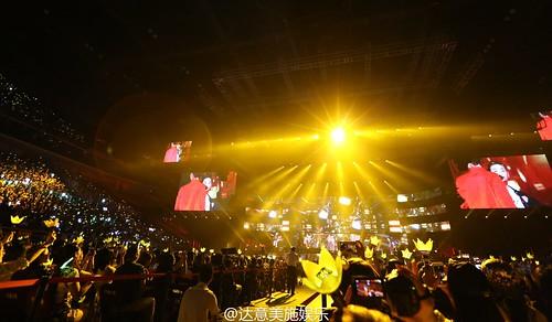 BIGBANG FM Beijing Day 2 2016-07-16 various (6)