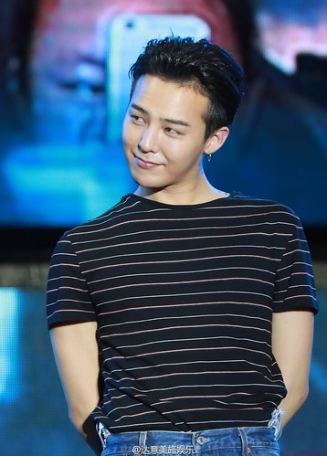 Big Bang - Made V.I.P Tour - Xian - 12jul2016 - dayimeishi - 37