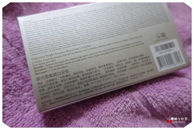 butybox, 美妝網, 京城之霜, 京城之霜體驗盒, 美妝盒, 60植萃十全頂級精華霜EX, 8彩光耀金萃精華, 激光密集美白安瓶, 60植萃十全頂級全能乳, 美白, 抗皺, 抗斑