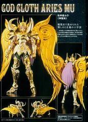 [Comentários]Saint Cloth Myth EX - Soul of Gold Mu de Áries 16301569993_1d730874b2_m