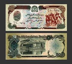 Afghanistan 500 Afghanis - 1990s